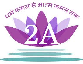 Official logo of 2Alotus